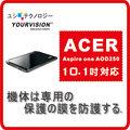 《免運》宏碁 ACER Aspire one AOD250 10.1吋超透超顯影機身貼 機身膜 保護膜