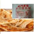 唐門蔥抓餅(10片/ 包)