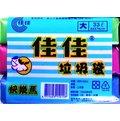 快樂馬-3入(大)垃圾袋64*76 CM