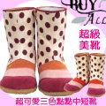 氣質美靴打造甜美風★超可愛三色點點中短靴★15-20