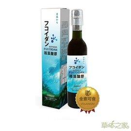 草本之家-日本原裝進口沖繩褐藻醣膠液500mlX1瓶◎免運費褐藻糖膠