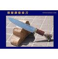 郭常喜的興達刀鋪-大獵刀(AS-10)鹿角柄,護手,積層鋼