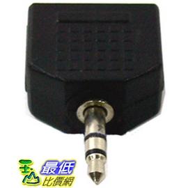 _B@ [有現貨 馬上寄]  2日限時搶購  3.5mm 音響 耳機 分接 1分2 轉接頭 使用方便 高品質傳輸!(12076_e28)