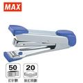 MAX HD-10釘書機(黑/ 藍/ 紅/ 黃/ 灰)