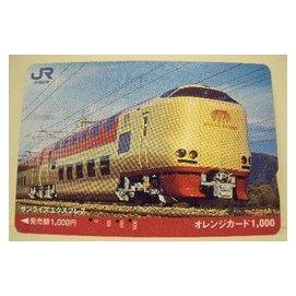 【二手好物交流品】日本火車儲值卡