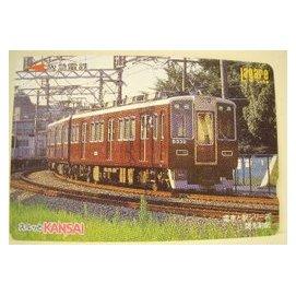 【二手好物交流品】日本阪急電鐵火車儲值卡