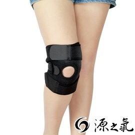 【源之氣】竹炭加強型運動短護膝(2入) RM-10216