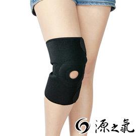 【源之氣】竹炭加強型運動長護膝(2入) RM-10217