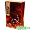 台灣綠源寶 黑棗核桃糕