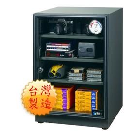 防潮家 82公升 電子防潮箱 D-82CA 台灣製造 免運費 線上刷卡