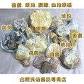 琥珀--天然原礦