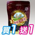 肯寶KB99頂級蜜棗乾(250g)•買一送一