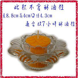 [唐古拉佛教文物批發]耐熱透明祈福蓮花酥油燭杯B151