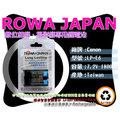 數位小兔【ROWA CANON LP-E6 鋰電池】LPE6 EOS 5D2 Mark II 5D 2 5D II 7D 60D 5D3 5D 3 5D III 5DIII 6D 相容 原廠