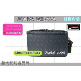 數位小兔 JENOVA 26002n-1 書包型 內包 內套 內袋 相機包 相機內袋 一機兩鏡一閃燈 女性 專用