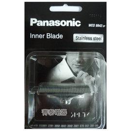 Panasonic 原廠刮鬍刀刀刃 【WES9942】ES-3042ˋES-3043ˋES-3831ˋES-3833ˋES-SA40適用