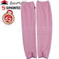 EasyMain 衣力美 A203_13淺粉  排汗透氣防曬袖套 UPF52永久防曬