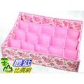 [玉山最低比價網] 20格用途無蓋收納盒(粉色小花) phld0088_Y47