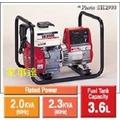 [ 家事達] 日本ELEMAX 本田引擎發電機110V ( 2900w ) 特價