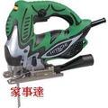 [家事達] 日立HITACHI 手提線鋸機 CJ110MV -- 110mm (無段變速) 特價