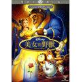 美女與野獸-鑽石版 (2Disc) Beauty and the Beast: Diamond Edition