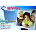 透視的鏡-LCD液晶專用壓克力保護鏡 - 24吋寬螢幕專用