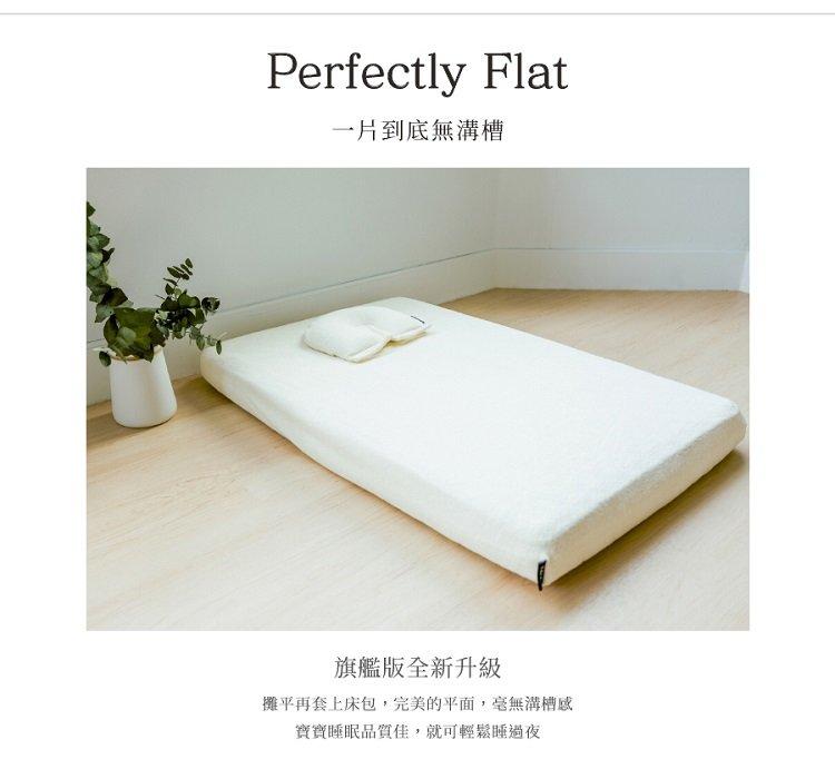 日本 farska 限定組合|實用款( 大床+airclean床墊-大)