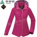[買就送肩背包] Atunas歐都納 A-G1811W黑 女GTX兩件式羽絨外套 Gore-Tex防風夾克