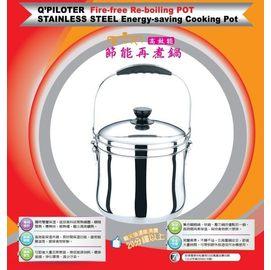 《派樂》節能王-高效免火再煮鍋7公升(1入)大容量/ 節能鍋/ 煮全雞/ 燜燒鍋/ 再煮40分鐘以上保溫8小時以上