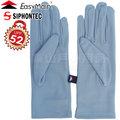 《綠野山房》EasyMain 衣力美 防曬手套 遮陽手套 機車手套 UPF52 抗UV.透氣.排汗.快乾 A202
