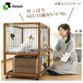 《日本Richell》木製移動式高架狗籠-附輪子、底層收納超方便