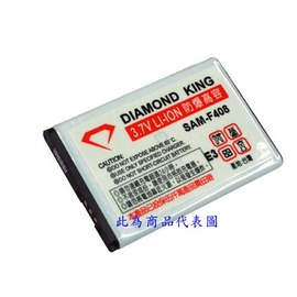 《DIAMOND KING》《免運費》NOKIA (BL-5U)8900E 防爆高容電池(容量:1200mAh)