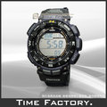 【時間工廠】全新公司貨 CASIO PROTREK 帆布帶專業登山錶 PRG-240B-2