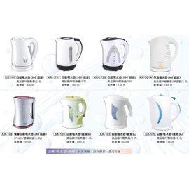 (139主賣場)可利亞分離式電水壺 電茶壺KR-109~全部8折~量大另議~KR-109.KR-301A.~
