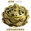 蓮花銅香爐