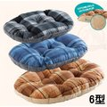 【自取$377】義大利Ferplast飛寶6型舒適睡墊(多種顏色隨機出貨)_貓床/狗床/兩面可用睡窩(適用6型豪華床組)