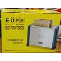 EUPA 電子式烤麵包機 烤吐司 烤三明治 TSK-2511N 五段調整 連續烘烤