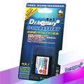 ★電池王 plus+ 精裝限定版★ NOKIA BL-5F 高容量鋰電池 (免運費)