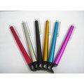 i-Pad/ 其它電容式觸控螢幕  觸控筆 手寫筆 多種顏色可選擇 鉛筆設計 可夾在包包或口袋