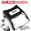 ((葳爾Wear)) 整合式充電器~適用手機、PDA、照相機、GPS....等電池~ACER E400/Liquid e/Liquid/Stream/S200/P300