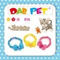 【歡迎來店自取】DAB PET圓點迷你貓項圈SY-504P1《S號》幼貓適用頸圍最大可到13×20mm粉紅/黃/藍色三種顏色可選,安全插扣舒適彈性帶