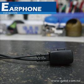 KH~Q999 K M2 耳機麥克風 QQ線耳麥 AT~3068 GK~201 MTS~V
