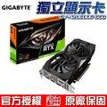 【恩典電腦】GIGABYTE 技嘉 GTX 1060 AORUS 6GB 顯示卡 (需來電詢問) GV-N1060AORUS-6GD 含發票含運
