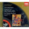 【EMI】Tchaikovsky: Symphony no.4柴可夫斯基:第四號交響曲,胡桃鉗組曲(畢勤,皇家愛樂管弦樂團)