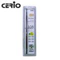[哈GAME族]智鼎 CERIO ANT-10DS 10dBi無線網路全向性 高功率天線 現貨特惠價