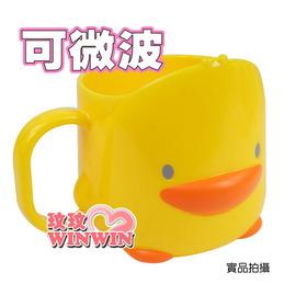 *黃色小鴨GT-63111造型立體杯 -240ML可微波-超可愛造型-大人小孩都喜歡