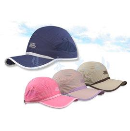 【大山野營】SNOW TRAVEL AH-14 抗UV帽 棒球帽 高透氣 休閒帽 排汗帽 遮陽帽 防曬帽 快乾帽 登山 旅遊 運動