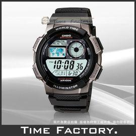 【時間工廠】全新公司貨 CASIO 多功能世界時區地圖錶 AE-1000W-1B