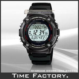 【時間工廠】全新 CASIO 光動能多功能運動錶 W-S200H-1B