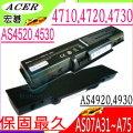 Acer 電池(保固最久)-宏碁電池-Aspire 4520G電池,  4530, 4710電池, 4720, 4730, 4935電池, 4740g, 4920, 4930, As07a5...